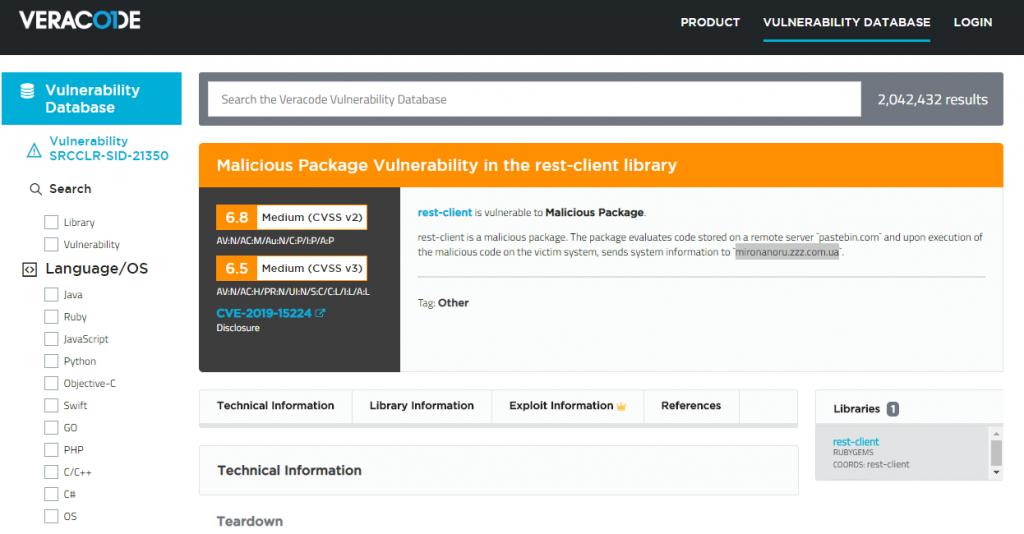 Sourceclear vulnerability database